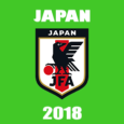 dls-japan-kits-2018-cover