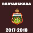 dls-bhayangkara-kits-2017-cover