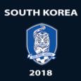 dls-south-korea-kits-2018-COVER